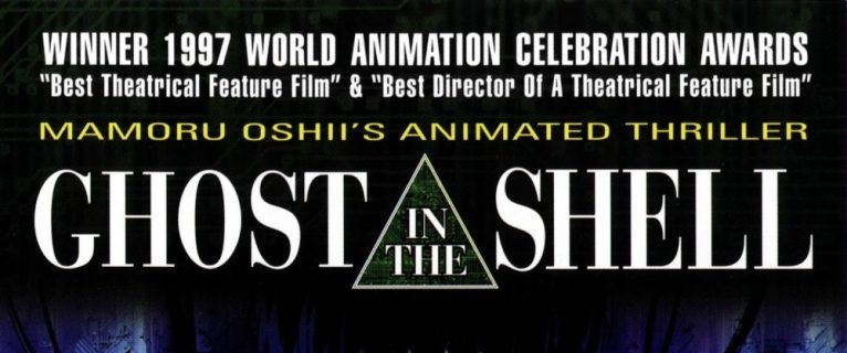 #113 – Ghost in the shell